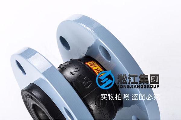DN50耐油橡胶接头